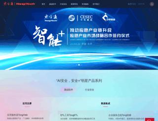 tongtech.com screenshot