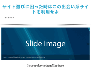 tonicagdlac.com screenshot
