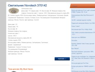 tonika43.ru screenshot