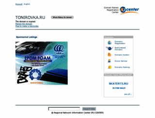 tonirovka.ru screenshot