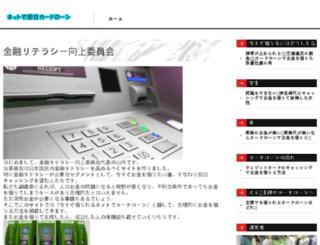 tonkin.ac screenshot