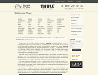 tonna-gruza.ru screenshot