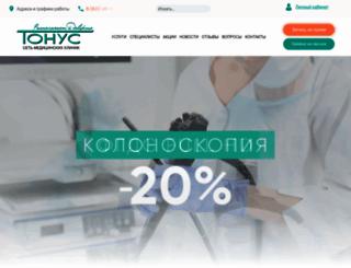 tonus.nnov.ru screenshot