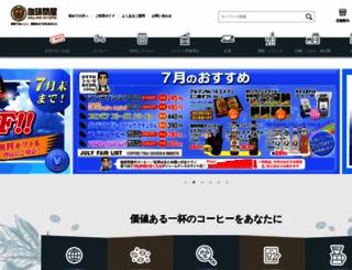 tonya.co.jp screenshot