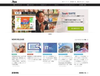 too.com screenshot