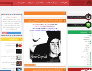 too30music.com screenshot