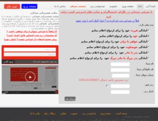 toobag.ir screenshot