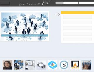 toofan.biz screenshot
