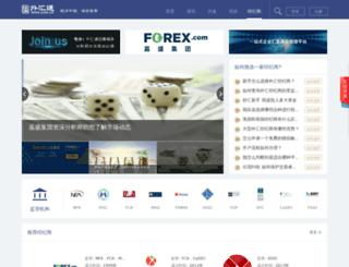 tool.forex.com.cn screenshot