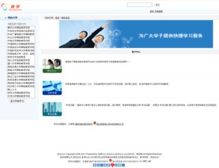 tool.myeducs.cn screenshot