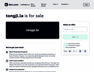 tool.tongji.la screenshot