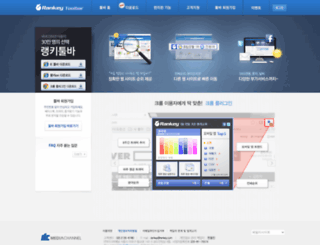 toolbar.rankey.com screenshot