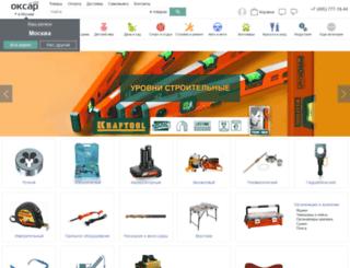 tools.oksar.ru screenshot