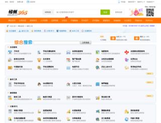 tools.pizhou365.com screenshot