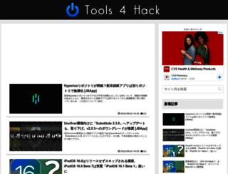 tools4hack.santalab.me screenshot
