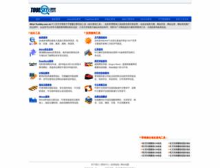 toolsky.com screenshot