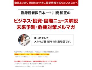 top-a.net screenshot
