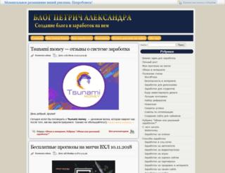 top-dohod.ru screenshot
