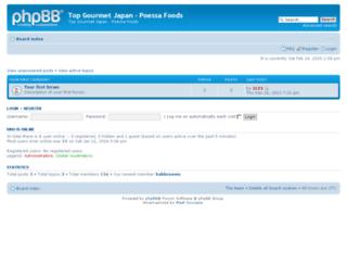 top-gourmet.co screenshot