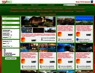 top-oferta.bg screenshot