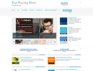top-ptc.free.bg screenshot