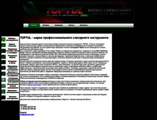 top-tul.com screenshot