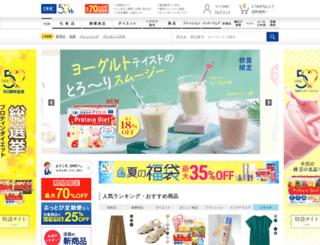 top.dhc.co.jp screenshot