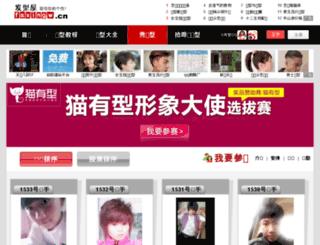 top.faxingw.cn screenshot