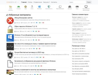 top.gps-club.ru screenshot