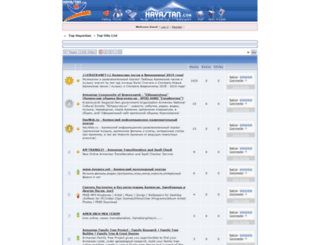 top.hayastan.com screenshot