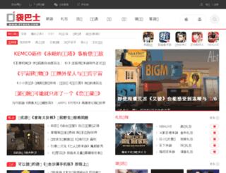 top.ptbus.com screenshot
