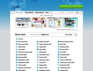 top.ucoz.com screenshot