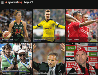 top10.sportal.bg screenshot
