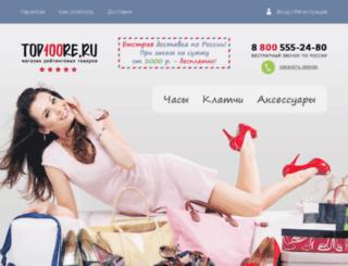 top100re.ru screenshot