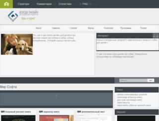 top139freedownloads.com screenshot