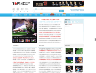 top147.com screenshot