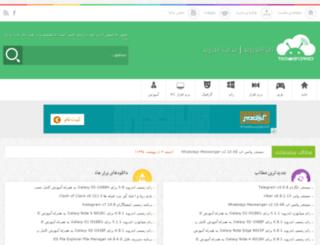 top2android.ir screenshot