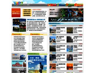 top3.com.tw screenshot