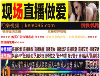 top365.org screenshot