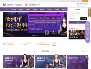 top5free.com screenshot