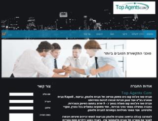 topagents.co.il screenshot
