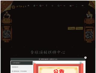 topappvideos.com screenshot