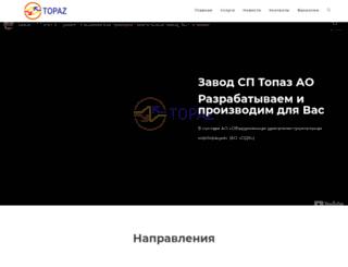 topaz.md screenshot