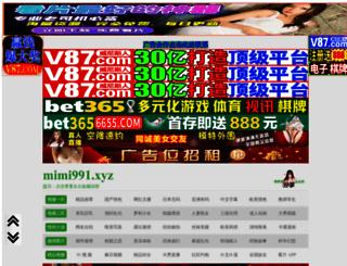 topbearbfs.com screenshot