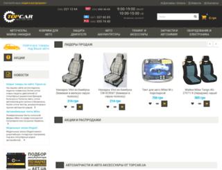 topcar.ua screenshot