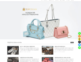 topclean114.co.kr screenshot