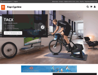 topcycles.gr screenshot