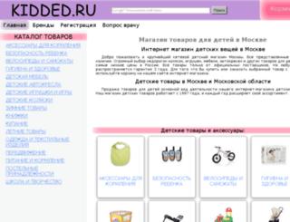 topdiets2.ru screenshot