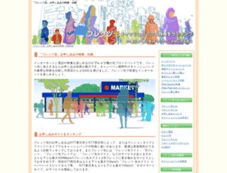 toperph.com screenshot