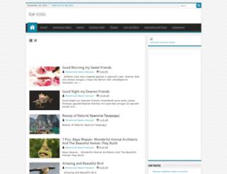 topfoto1.blogspot.com screenshot